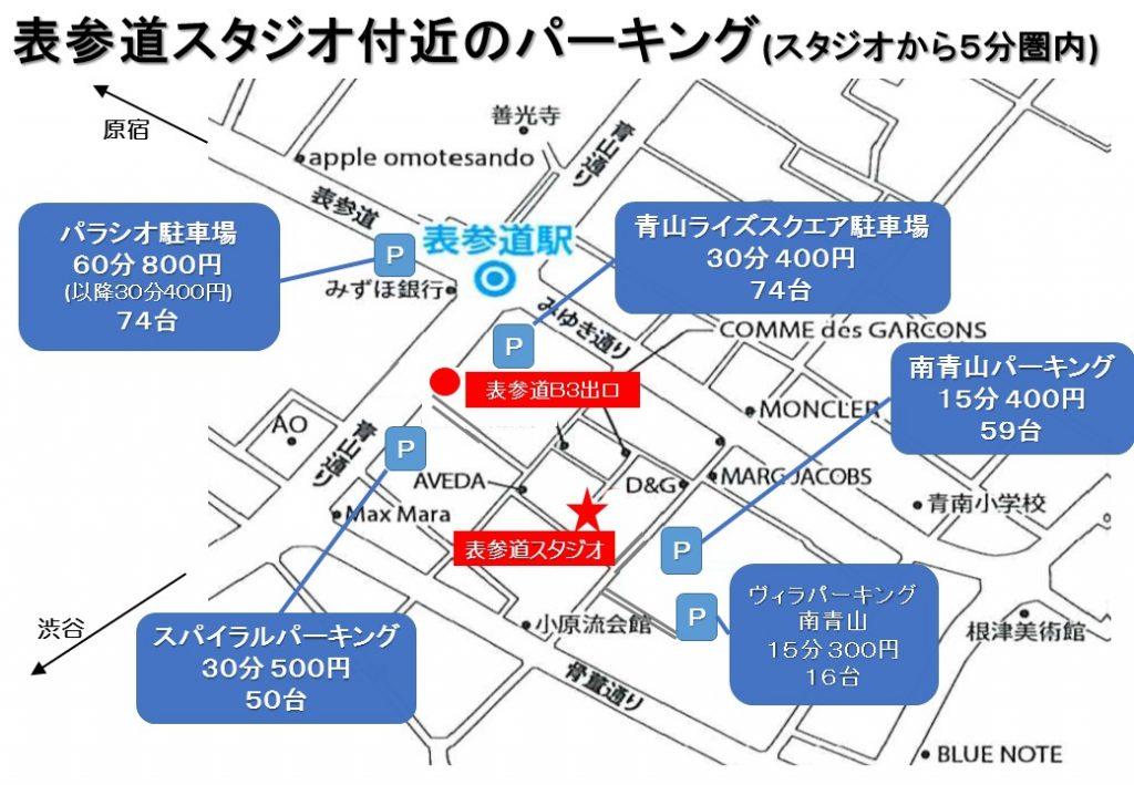 ピラティスアライアンス 駐車場MAP